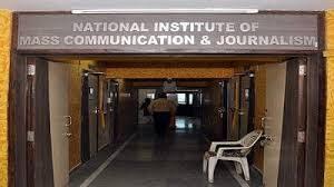 NIMCJ - National Institute of Mass Communication and Journalism Ahmedabad