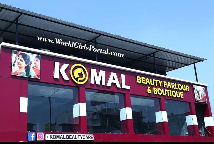 Komal Beauty Parlour in Bapunagar, Ahmedabad, Gujarat | Best Womens Beauty Parlour, Ladies Salons