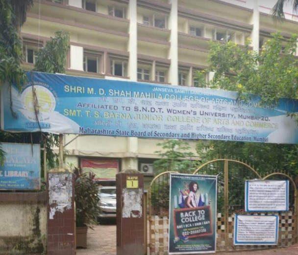 T S Bafna Junior Girls College - M D Shah Mahila College Mumbai