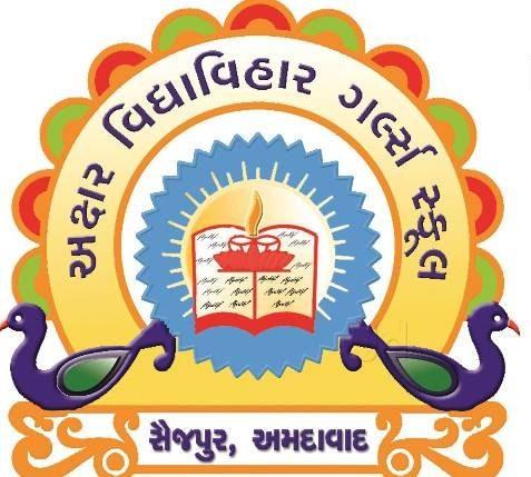 Akshar Vidhyavihar Girls School in Ahmedabad
