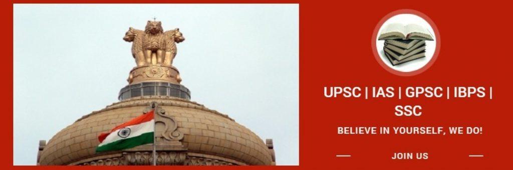 Best UPSA - IAS - GPSC-IBPS-SSC Coaching Centers Surat