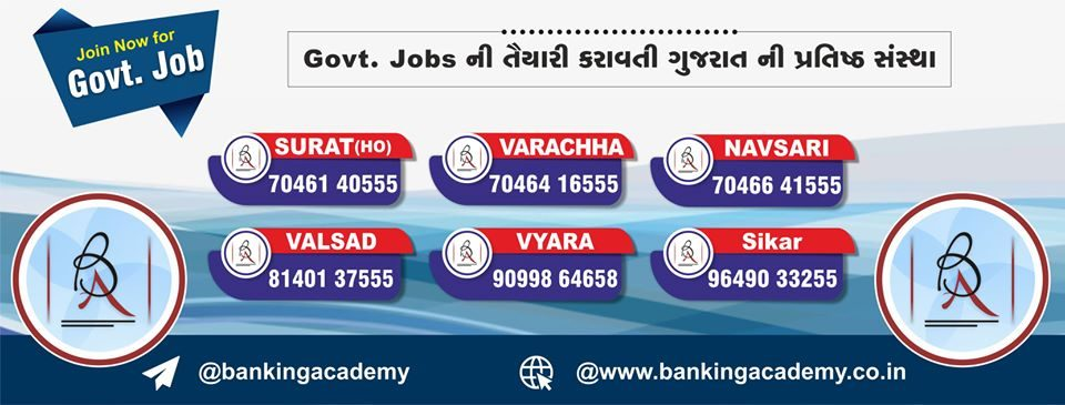 Banking Academy in Udhna, Surat
