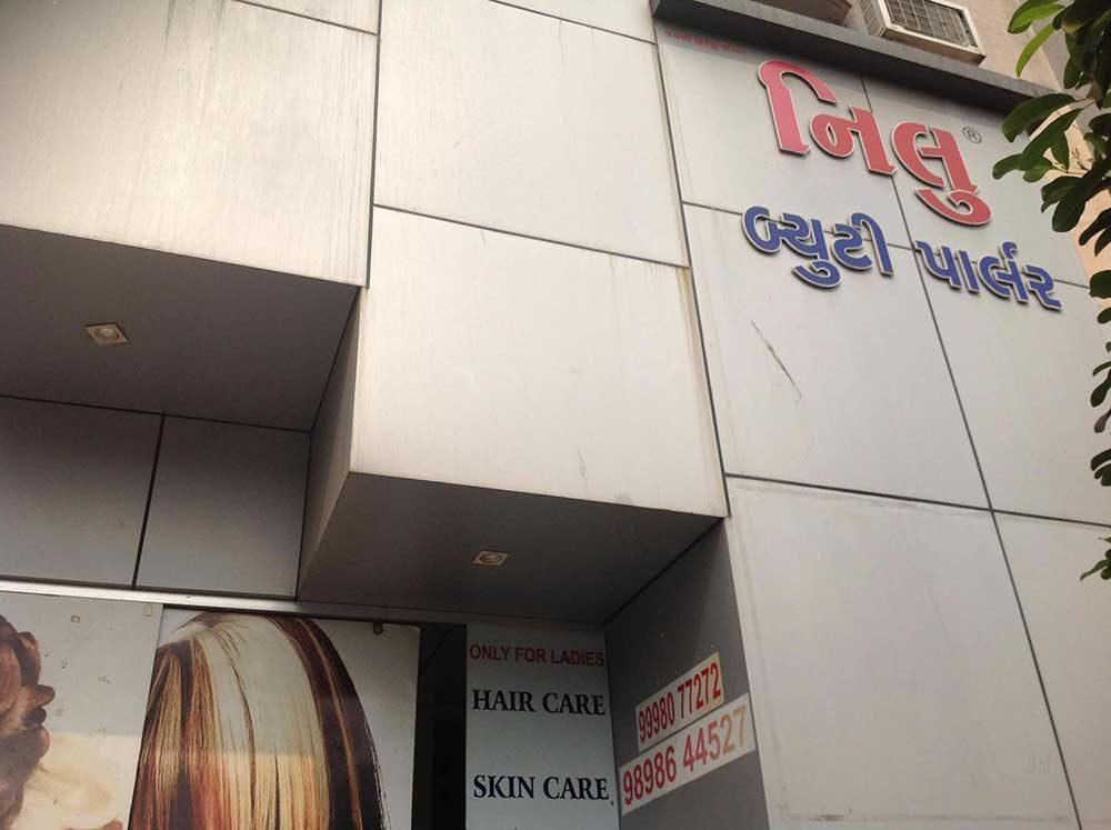 Neelu Beauty Parlour & Hair care Salon in Surat