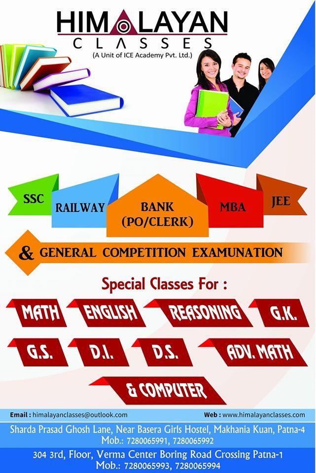 Himalayan Classes Patna Bihar