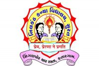 Nilkanth Girls School Surat