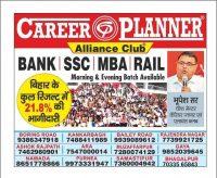 Career Planner - Best Bank PO | SSC | MBA | RAILWAYS | Coaching In Patna