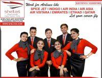 Sheltas Air Hostess Training Institute Gujarat INDIA