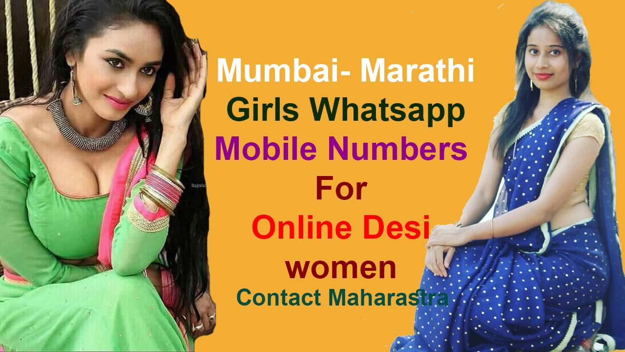 Mumbai Girls Mobile Number List Beautiful Marathi Women | Chat, Dating, Friendship Indian Ladki