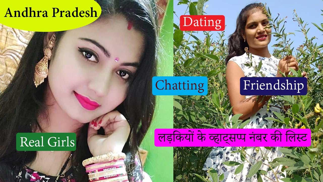 Andhra Pradesh Girls WhatsApp Numbers for Chatting & Friendship 2020 Girl, Bhabhi, Aunty