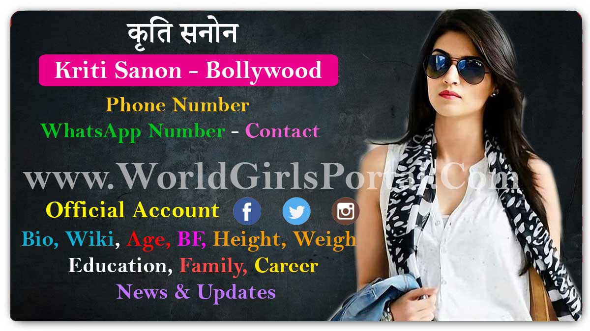 Kriti Sanon Contact Number, Phone no. House Address, Social Media, Email - Current Info