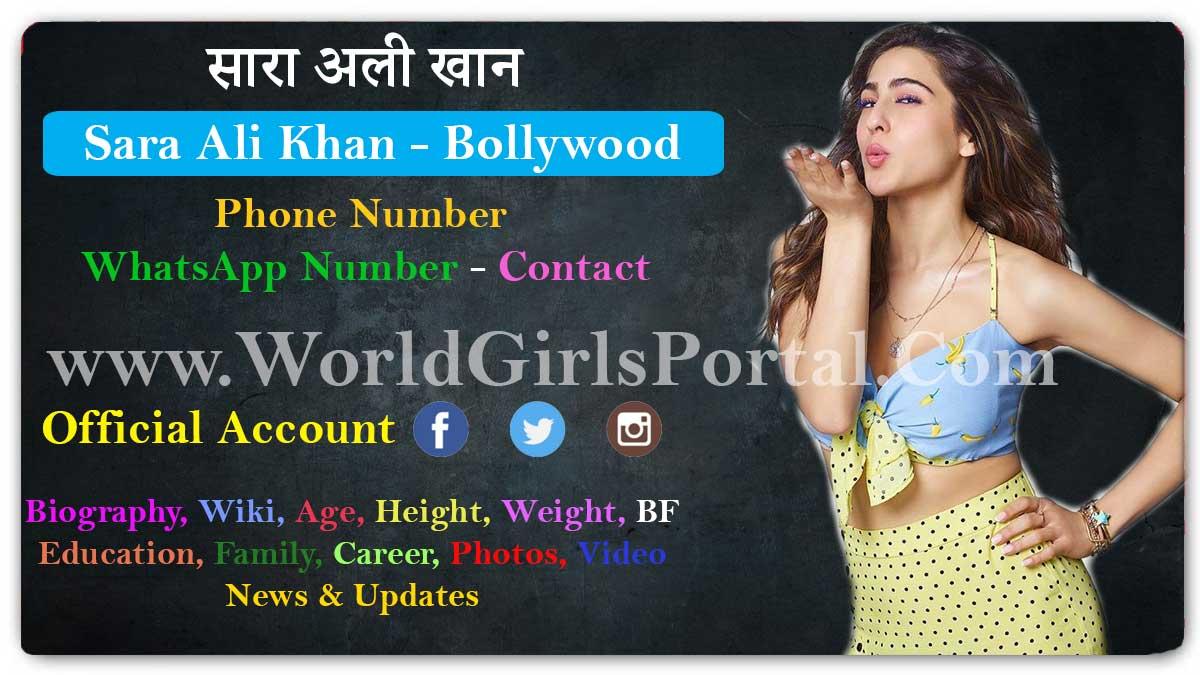 Sara Ali Khan Biography, Contact Number, Wiki, Address, BF, Social Media - News & Updates