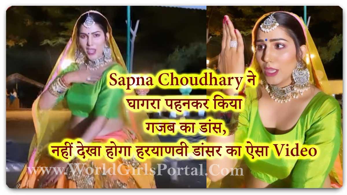 Sapna Choudhary did a wonderful dance wearing Ghaghra, would not have seen such video of Haryanvi Dancer - World Dancer Girls Portal