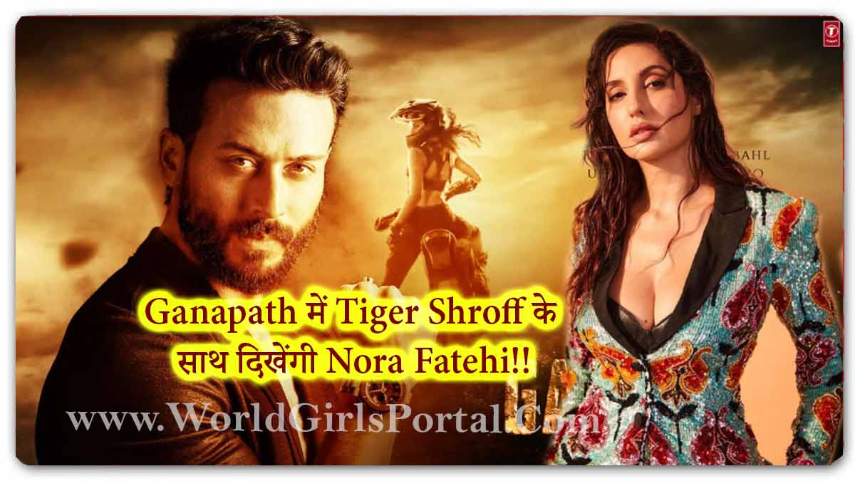 Nora Fatehi Upcoming Film 'Ganapath': She to be seen opposite Tiger Shroff: Bollywood Dilbar Girl #NoraFatehi Upcoming Movie 2021 #KritiSanon #TigerShroff