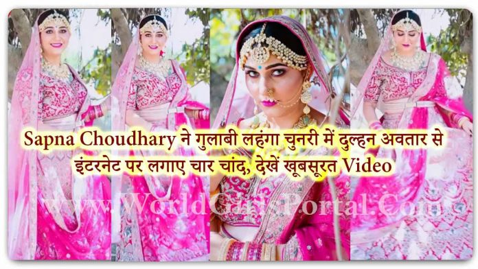 Sapna Choudhary Bridal Look in Pink Lehenga 'आँख से नशीली मेरी 😜' Haryanvi Dancer #SapnaChoudhary Bride's Avatar Viral on Internet